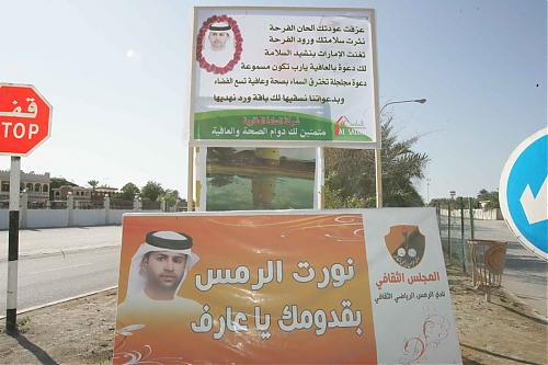 اضغط على الصورة لعرض أكبر  الاســـم:الخليج تزور منزل عارف ناصر 09.jpg المشاهدات:326 الحجـــم:132.5 كيلوبايت الرقم:695