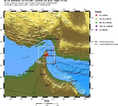 اضغط على الصورة لعرض أكبر  الاســـم:مركزالزلزال في المنطقة.jpg المشاهدات:380 الحجـــم:77.5 كيلوبايت الرقم:2066